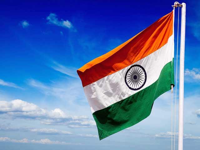 La Cour suprême indienne reconnaît un droit constitutionnel à la vie privée