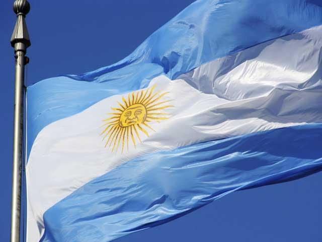 Argentine Association of Comparative Law – Julio César Cueto Rúa Award