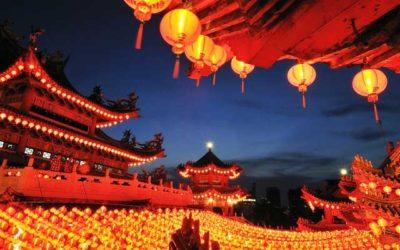Le nouveau Code civil chinois – 8 avril 2021 (Visioconférence)