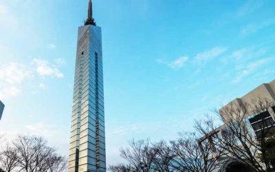 Fukuoka General Congress – Questionnaire for the participants